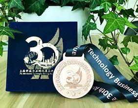 上海市科委创·三十年 新锐创业企业奖