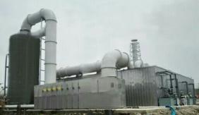 安徽黄山城东循环经济园生物滤池除臭项目