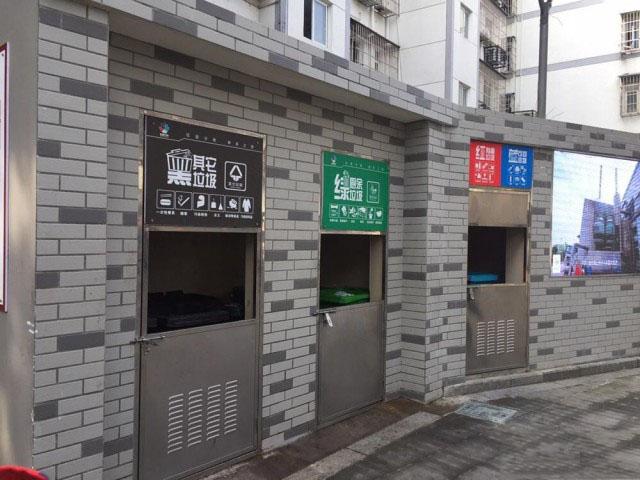 城市垃圾中转站臭气处理方案