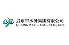 启东市水务集团